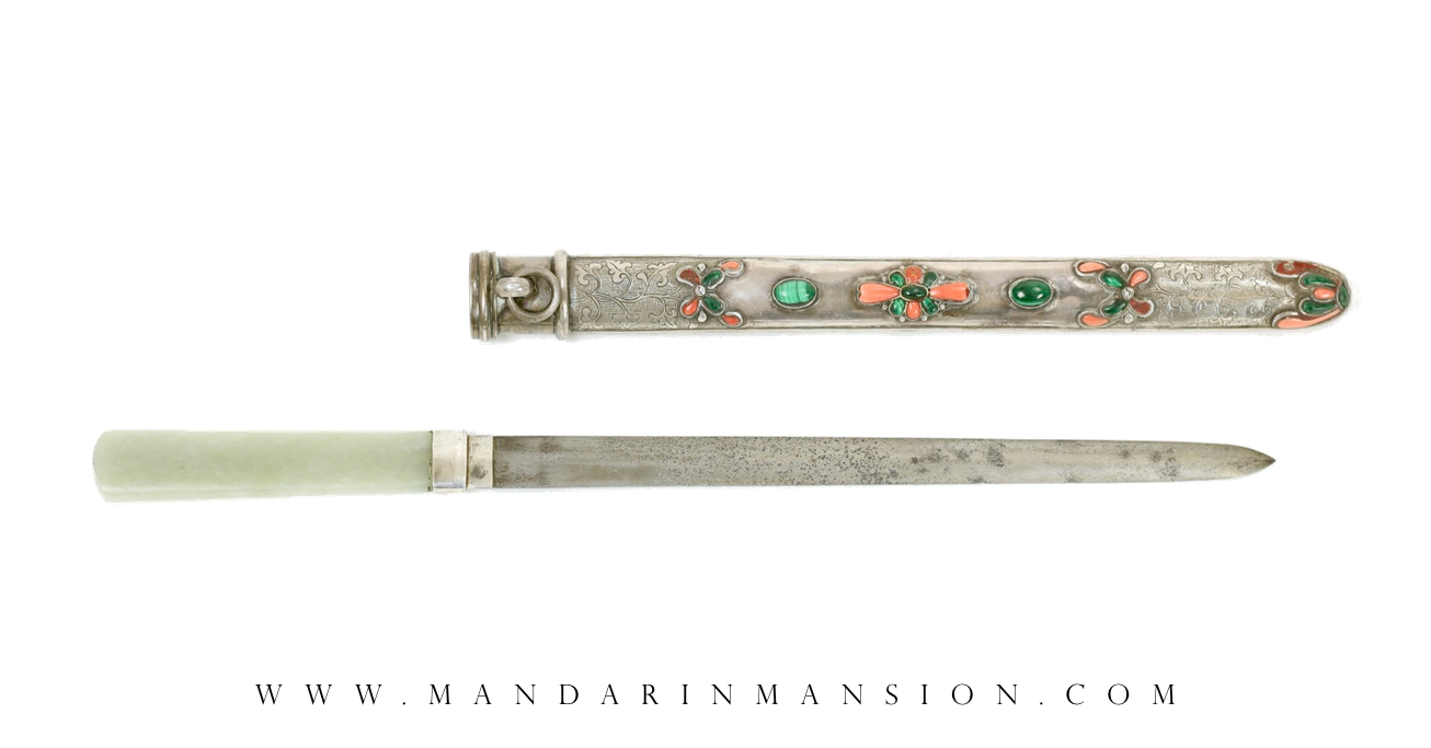 Antique Chinese knife in Mongolian style with double edged blade and jade handle
