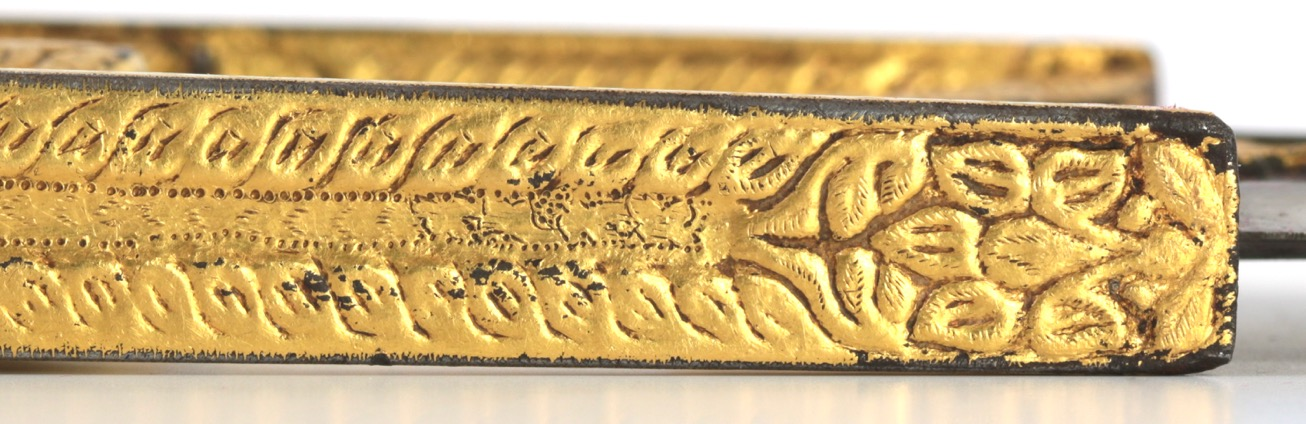 Inscription on a lavishly gilt katar in the Bundi style, from the Leo Figiel collection.