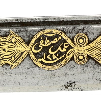 A silver niello Ottoman bichaq knife, made by Mustafa in 1873, with poem of praise for Ali Riza