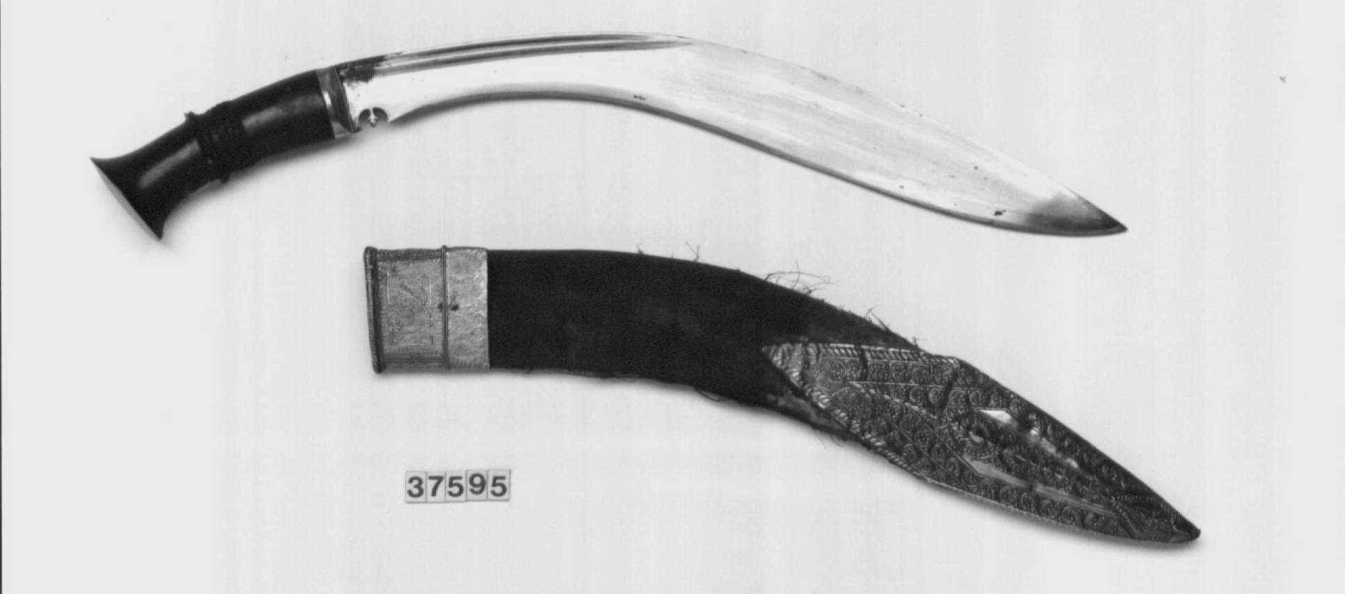 Kukri in the British Royal collection