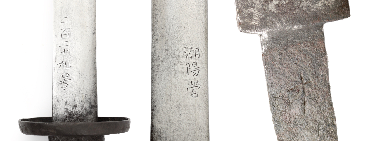 Chaoyang markings on a saber