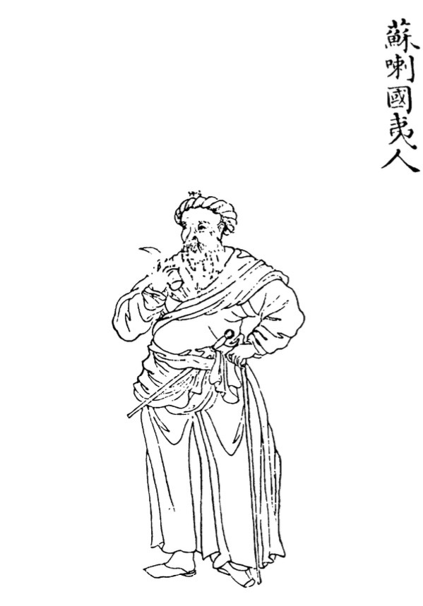 Chinese figure with forked mace