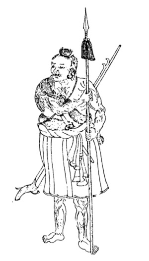 Woodblock illustration of a native from Greater Jinchuan