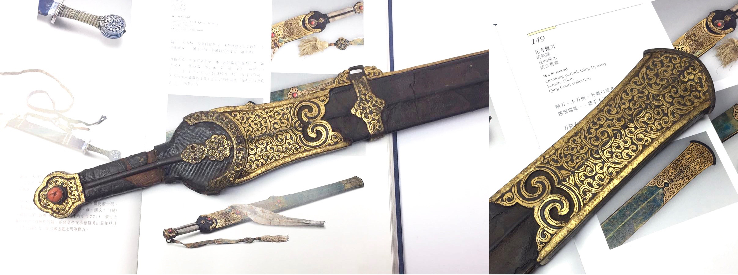 Jinchuan royal sword