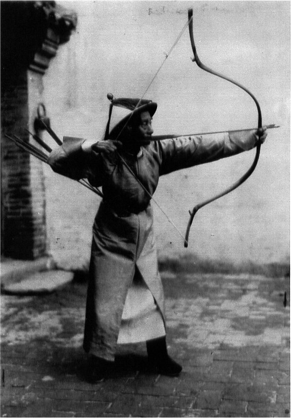 A Manchu archer in full draw