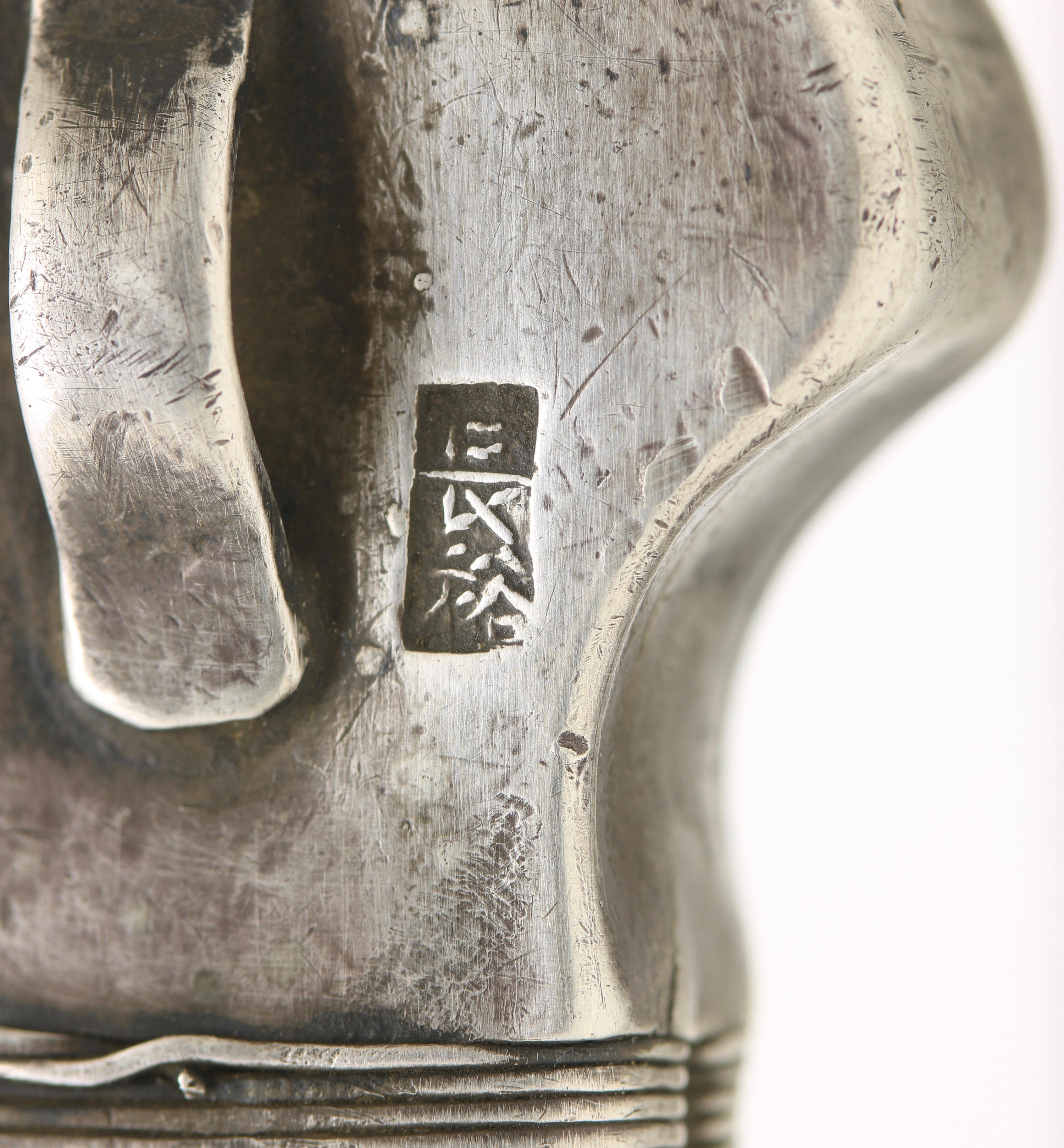 Chinese silver mark