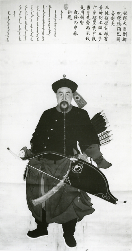 Jianruiying bannerman Suliyang