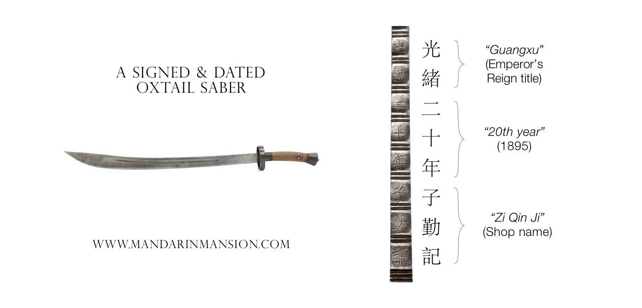 Chinese oxtail saber with Guangxu reign mark