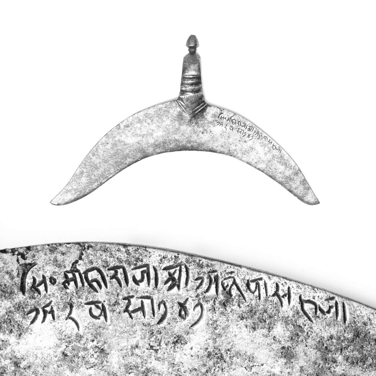 Indian axe with Anup Singh marking