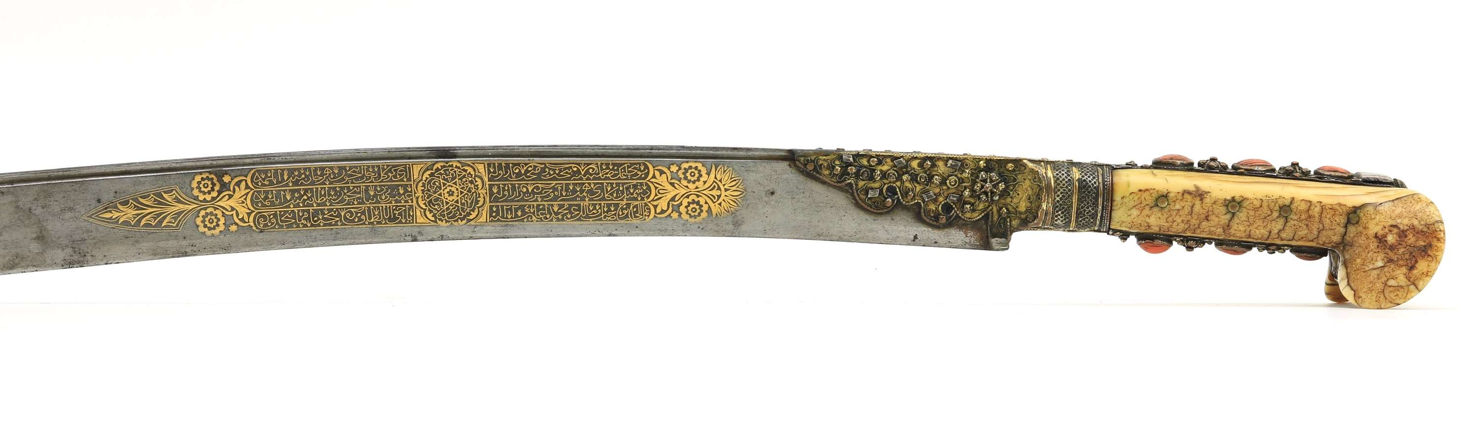 Fine Ottoman yatagan dated 1809