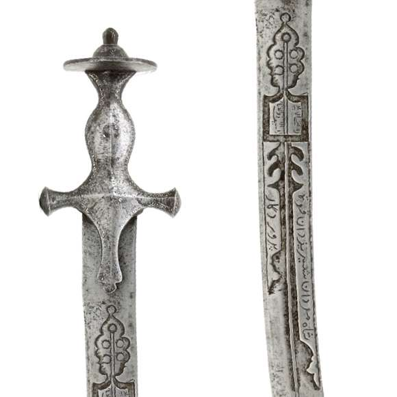 Talwar with Mamluk style blade decor